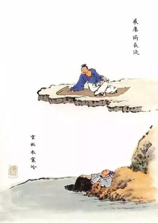 《芥子园画谱》点景人物29幅,极品收藏!