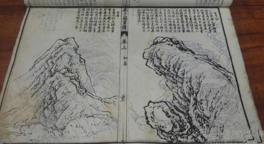 学国画一定要临摹芥子园画谱,芥子园彩色山水画
